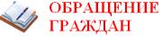grazhdan